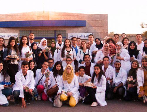 Visite au département Mère Enfant à l'hôpital Hassan II- Agadir