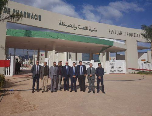 Visite de Monsieur le ministre Saaid AMZAZI à la faculté de Médecine et de Pharmacie d'Agadir