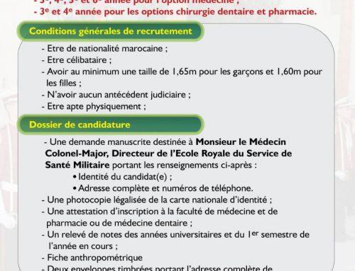 AVIS DE RECRUTEMENT PAR VOIE D'INTEGRATION A L'ECOLE ROYALE DU SERVICE DE SANTE MILITAIRE